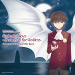「神のみぞ知るセカイ 女神篇」「God only knows -Secrets of the Goddess-/ Oratorio The World God Only Knows」第六章