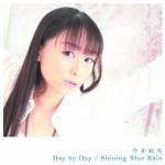 今井麻美「Shining Blue Rain」