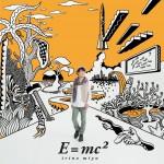 入野自由 ミニアルバム「E=mc2」